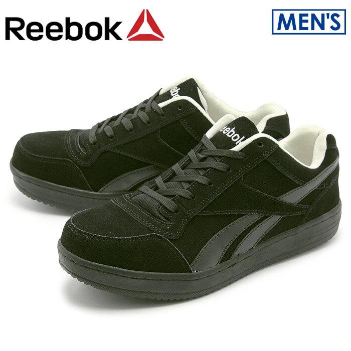 リーボック ワーク ソーイェイ ブラック (reebok work soyay RB1910) 安全靴 作業靴 スウェード スエード 本革 レザー スニーカー 誕生日プレゼント 結婚祝い ギフト おしゃれ