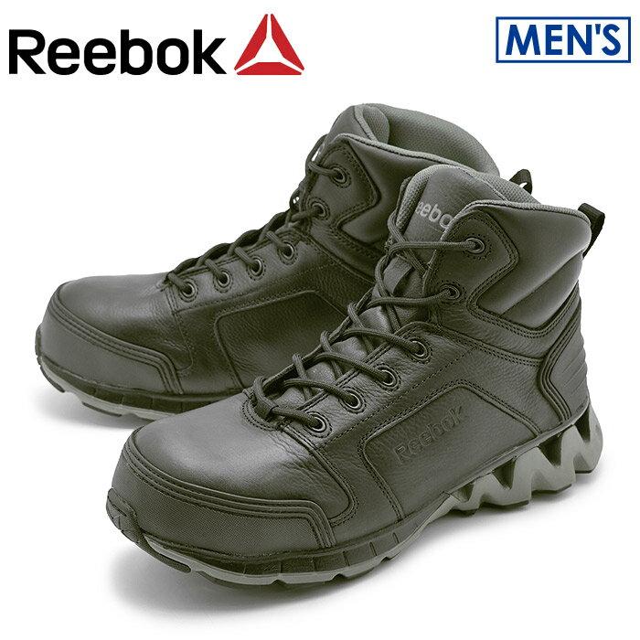 リーボック ジグキック ワーク ブラック (reebok zigkick work RB7000) ジグテック 安全靴 作業靴 本革 レザー ブーツ 誕生日プレゼント 結婚祝い ギフト おしゃれ