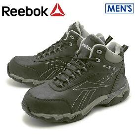 リーボック ワーク ビーマーブーツ ブラック (reebok work beamer boots RB1068) 安全靴 作業靴 本革 レザー 防水 ウォータープルーフ 誕生日プレゼント 結婚祝い ギフト おしゃれ 父の日