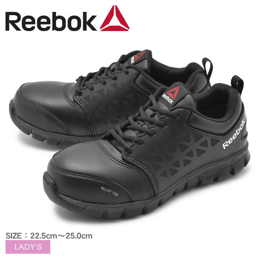REEBOK WORK リーボック ワーク 安全靴 ブラックサブライト クッション ワーク アロイ セーフティートゥ 黒 ブラック スニーカー ローカット SUBLITE CUSHION WORK ALLOY SAFETY TOERB047 レディース 誕生日 プレゼント ギフト