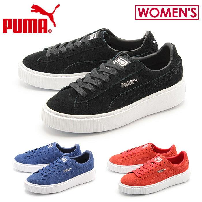 プーマ スウェード プラットフォーム (puma suede platform 362223) 厚底 コート シンプル ストリート カジュアル シューズ 靴 誕生日プレゼント 結婚祝い ギフト おしゃれ