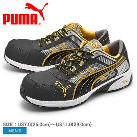 【最大500円OFFクーポン配布】PUMA プーマ セーフティシューズ ブラック ペース LOW SD PACE LOW SD 642565 メンズ 男性 黒 黄色 安全靴 作業靴 ローカット スニーカー