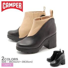 【特別奉仕品】 返品不可 カンペール ツインズ (CAMPER TWINS 46733) レザー コンフォート カジュアル ショート ブーツ ブーティー シューズ 靴 レディース 女性 誕生日プレゼント 結婚祝い ギフト おしゃれ