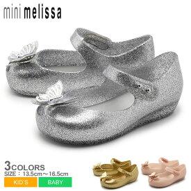 MINI MELISSA ミニメリッサ ラバーシューズ ミニメリッサ ウルトラガール フライ BB MINI MELISSA ULTRAGIRL FLY BB ベビー キッズ 子供 誕生日プレゼント 結婚祝い ギフト おしゃれ
