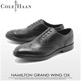 コールハーン COLE HAAN カジュアルシューズ ハミルトン グランド キャップ ウィング オックスフォード ブラック (COLE HAAN HAMILTON GRAND WING OX BLACK C23751) 靴 シューズ カジュアル レザー ビジネス ドレス フォーマル ブライダル メンズ 男性 クリスマス