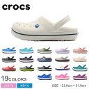 【今だけクーポン配布中】クロックス サンダル メンズ レディース クロックバンド CROCS CROCBAND 靴 つっかけ アウト…
