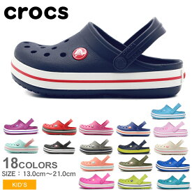 【今だけクーポン配布中】クロックス キッズ クロックバンド クロッグ 【1】 crocs kids crocband clog サボ サンダル つっかけ アウトドア シューズ 靴 ベビー キッズ 子供 男の子 女の子