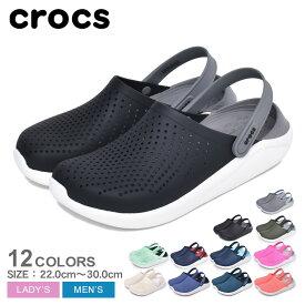 クロックス サンダル ライトライド クロッグ CROCS LITERIDE CLOG メンズ レディース シューズ クロッグサンダル ブランド カジュアル シンプル スポーティ アウトドア レジャー グレー 靴 軽量 黒 誕生日 プレゼント ギフト