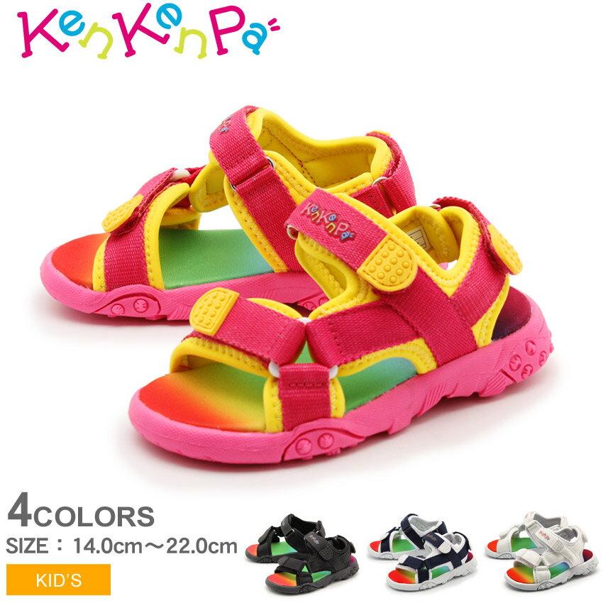 【クーポン配布中】ケンケンパ KenKenPa ベルクロ サンダル KP-004 スポーツ アウトドア ベルト レインボー シューズ 靴 かわいい キッズ ジュニア 子供 男の子 女の子