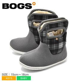 今だけ使えるクーポン対象★ ボグス BOGS スノーブーツ グレー チェック CHECK 78461S ブーツ 子供靴 可愛い おしゃれ 防水 防滑 保温 ベビー&キッズ 子供用