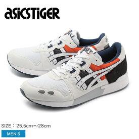 アシックスタイガー ASICS TIGER スニーカー ゲルライト ホワイト×ホワイト GEL-LYTE H825Y 0101 ランニングシューズ ローカット スポーツ トレーニング マラソン 運動 シューズ 靴 白 メンズ 男性 誕生日 結婚祝い 父の日