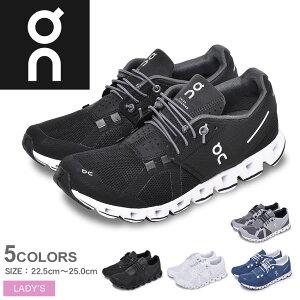 オン クラウド ランニングシューズ ON CLOUD レディース ブラック 黒 ホワイト 白 ブルー グレー 靴 スニーカー 軽量 ジョギング トレーニング デイリーユース 街履き クッショニング 通気性 快