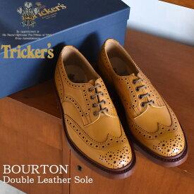 TRICKER'S トリッカーズ カジュアルシューズ ブラウン バートン BURTON 5633/4 茶色 ビジネス パーティー ウィングチップ おしゃれ 短靴 革靴 本革 メンズ 男性用 父の日