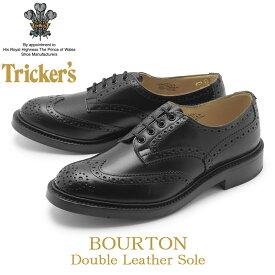 TRICKER'S トリッカーズ カジュアルシューズ ブラック バートン BOURTN 5633/67 黒 ビジネス パーティー ウィングチップ おしゃれ 短靴 革靴 本革 メンズ 男性用
