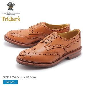 【今だけクーポン配布中】TRICKER'S トリッカーズ カジュアルシューズ ブラウン バートン BOURTON 5633 メンズ 靴 シューズ 紳士靴 短靴 レザーシューズ 革靴 ダイナイトソール レザー 誕生日 プ