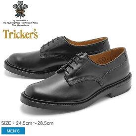 トリッカーズ カントリー ウッドストック ダブルレザーソール ブラック (TRICKER'S COUNTRY WOODSTOCK DOUBLE LEATHER) プレーントゥ カーフ フォーマル ドレス カジュアルシューズ 革靴 短靴 メンズ 男性 誕生日 結婚祝い
