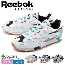 REEBOK リーボック スニーカー CL LTHR ATI 90S クラシックレザー メンズ レディース 靴 シューズ スニーカー ランニング ジョギング ウォーキング カジュアル スポーツ カラフル ホワイト 誕生日 プレゼント ギフト 父の日