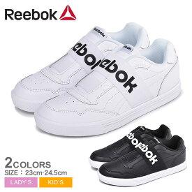 REEBOK リーボック スリッポン テッキュー T スリップオン Techque T Slipon レディース キッズ 靴 ブラック ホワイト シューズ スニーカー カジュアル スポーツ 誕生日 プレゼント ギフト