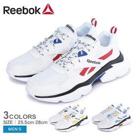 REEBOK リーボック スニーカー ロイヤル ブリッジ 3 ROYAL BRIDGE 3 メンズ 靴 シューズ スニーカー ランニング スタイル ウォーキング カジュアル スポーツ カラフル ホワイト ダッドシューズ 誕生日 プレゼント ギフト