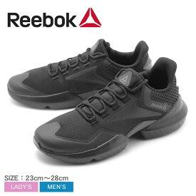 REEBOK リーボック スニーカー SPLIT FUEL スプリット フュール メンズ レディース 靴 シューズ スニーカー ランニング ジョギング ウォーキング スポーツ 運動 ストリート ブラック 黒 誕生日 プレゼント ギフト 父の日