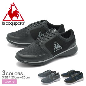 ルコック スポルティフ LE COQ SPORTIF カジュアルシューズ LA エール レイン (LE COQ SPORTIF QFM-7412 BK GR NV LA AIRE RAIN) 靴 ブランド 人気 シューズ アウトドア スポーツ 運動 レディース 女性 誕生日 結婚祝い