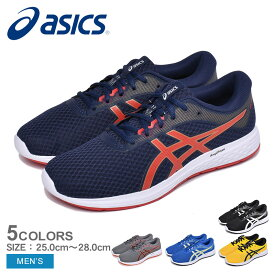 ASICS アシックス ランニングシューズ パトリオット 11 PATROPT 11 メンズ シューズ ローカット アウトドア スニーカー スポーツ ウォーキング トレーニング ジョギング ジム ブランド 靴 軽量 有酸素運動 黒 青 赤 誕生日 プレゼント ギフト