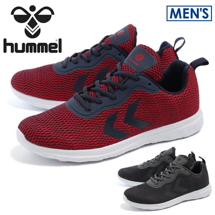 【最大450円OFFクーポン配布中】ヒュンメル アクタス ML (HUMMEL ACTUS ML HM60397) 軽量 トレーニング トレシュー おしゃれ カジュアル シューズ 靴 メンズ 男性 春 新生活 退職祝い