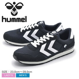 ヒュンメル HUMMEL スニーカー ネイビー リフレックス ロー REFLEX LOW HM65307 メンズ レディース ユニセックス 黒 ブラック 靴 シューズ ローカット カジュアル おしゃれ 誕生日 プレゼント ギフト 父の日