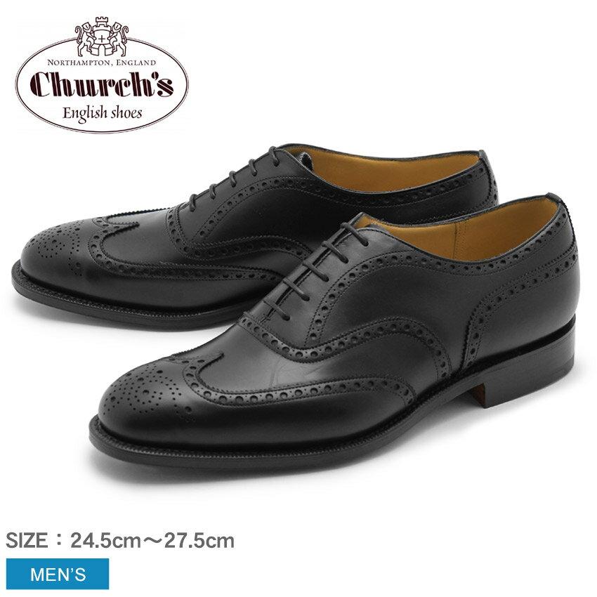 チャーチ CHURCHS ドレスシューズ チェットウィンド 173 ブラック CHURCH'S CHETWYND 173 CF16349507 EEB007 靴 革靴 オックスフォードシューズ レザーシューズ ウィングチップ ブローグ 黒 メンズ 誕生日 結婚祝い