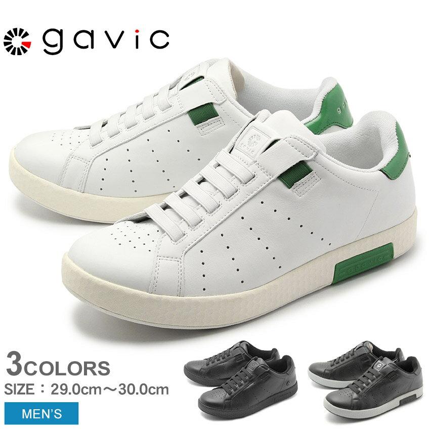 【MAX400円OFFクーポン】GAVIC LIFE STYLE ガビック スニーカー ゼウス BIGサイズ ZEUS GVC001 メンズ 男性 靴 黒 白 通勤 通学 本革 カジュアル ローカット 大きいサイズ シンプル スリッポン