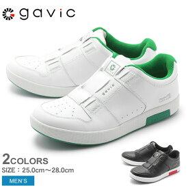 GAVIC LIFE STYLE ガビックライフスタイル スニーカー ウルド GVC014 メンズ シューズ 靴 黒 白 スリッポン 通勤 通学 カジュアル シンプル レザー 本革 誕生日 プレゼント ギフト 父の日