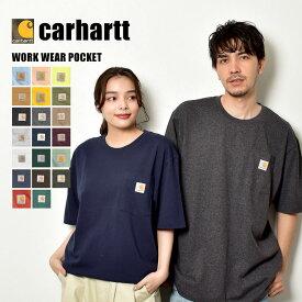 【全品送料無料】【メール便 送料無料】 CARHARTT カーハート 半袖Tシャツ ワークウェア ポケット ショートスリーブ WORK WEAR POCKET S/S RN14806-K87 メンズ 夫 彼氏 内祝い 誕生日プレゼント 結婚祝い ギフト おしゃれ
