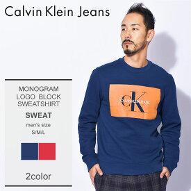 カルバンクラインジーンズ スウェット CALVIN KLEIN JEANS モノグラム ロゴブロック スウェットシャツ MONOGRAM LOGO BLOCK SWEATSHIRT 41J7207 メンズ 赤 ネイビー レッド ウェア トップス トレーナー CK ロゴ 裏起毛 誕生日 プレゼント ギフト