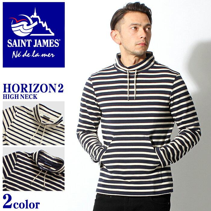 セントジェームス ホライズン 2 ハイネック バスクシャツ (SAINT JAMES HORIZON II HIGH NECK 9021) ホライゾン ボーダー マリン ポケット 長袖 Tシャツ ロンT カットソー バスクシャツ カジュアル トップス メンズ 男性 ギフト おしゃれ
