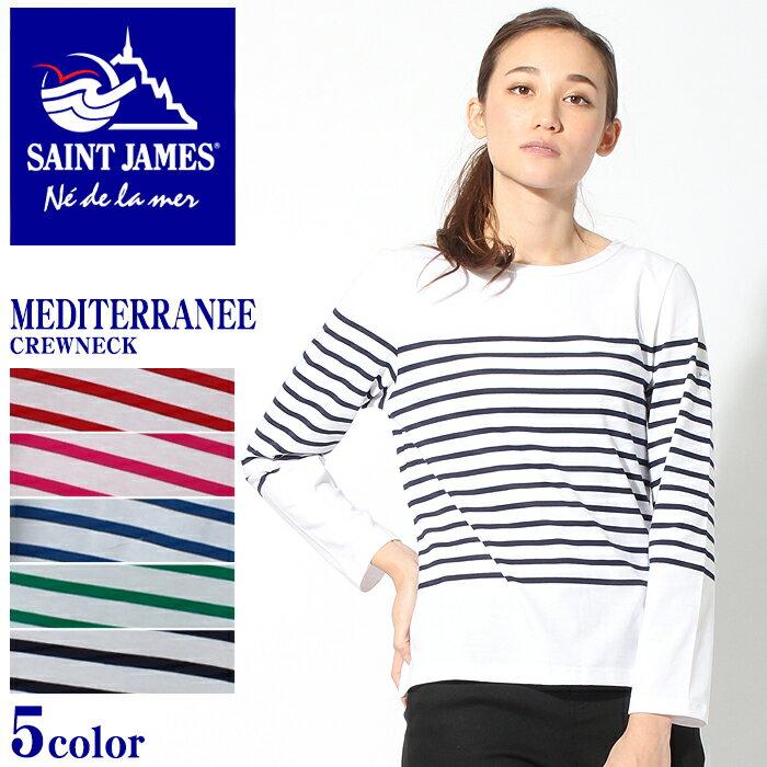 全国送料無料 セント ジェームス メディティラネー クルーネック バスクシャツ(SAINT JAMES MEDITERRANEE CREWNECK 8666)ボーダー マリン 長袖 Tシャツ ロンT カットソー カジュアルレディース 女性