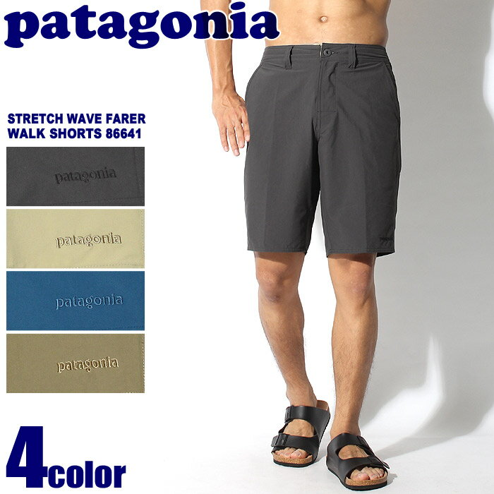 パタゴニア ストレッチ ウェーブフェアラー ウォーク ショーツ (patagonia stretch wf walk shorts 86641) ハーフ スイムパンツ 短パン 水着 プール キャンプ カジュアル メンズ 男性 ギフト 誕生日 結婚祝い 夏