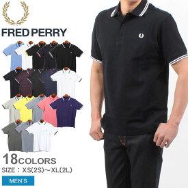 フレッド ペリー スリムフィット ツインチップ シャツ (FRED PERRY SLIM FIT TWIN TIPPED SHIRT M3600) ゴルフ 細身 ポロシャツ 半袖 鹿の子 カジュアル スポーツ トップス ウェア クールビズ メンズ 男性 内祝い ギフト おしゃれ