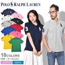 【今だけクーポン配布中】ラルフローレン ポロシャツ ビッグポニー POLO RALPH LAUREN ポロ 323-690068 トップス シャ…