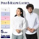 ラルフローレン シャツ ワンポイント オックスフォードシャツ POLO RALPH LAUREN ポロ 323-677133 メンズ レディース …