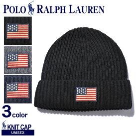 【今だけクーポン配布中】【メール便可】 ラルフローレン ニット帽 アメリカンフラッグ キャップ POLO RALPH LAUREN ポロ PC0239 001 015 433 人気 ブランド 女の子 男の子 メンズ レディース 帽子