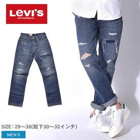 【限定クーポン配布】LEVI'S LEVIS リーバイス ジーンズ ブルー 511 スリムフィット 511 SLIM FIT 04511 2383 メンズ 男性 誕生日プレゼント 結婚祝い ギフト おしゃれ 父の日ギフト
