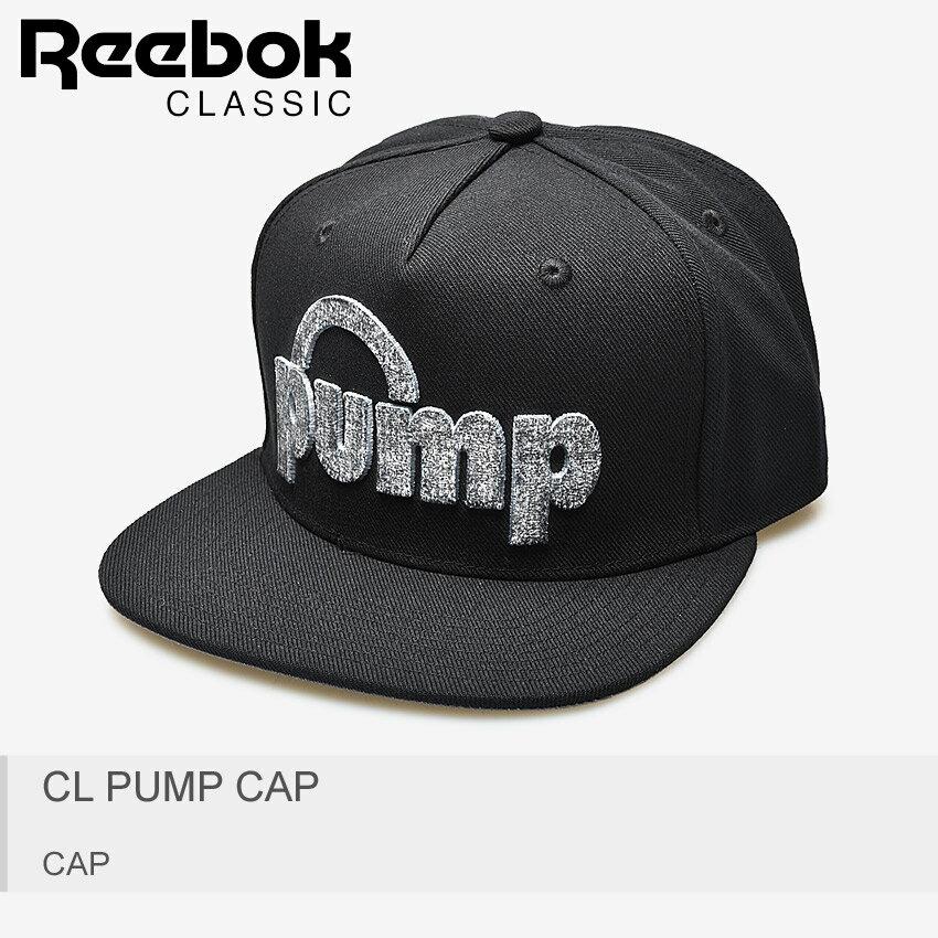 【クーポン配布中】REEBOK CLASSIC リーボック クラシック 帽子 ブラック 黒 ロゴ ストリート スナップ CL PUMP キャップ CL PUMP CAP AO0477 メンズ レディース 誕生日 プレゼント ギフト UV