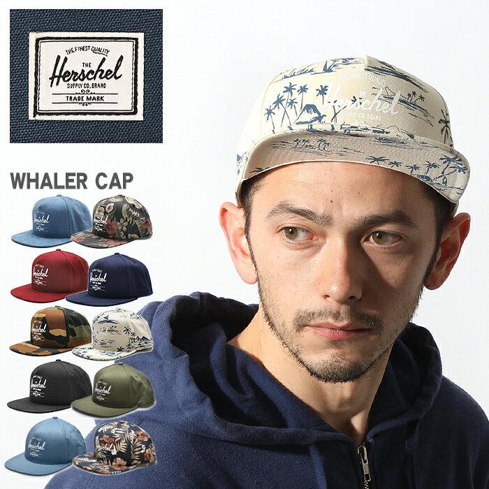 ハーシェル サプライ ホエイラー キャップ (HERSCHEL SUPPLY WHALER CAP) 帽子 ロゴ スナップバック カジュアル メンズ レディース ユニセックス 誕生日プレゼント ギフト おしゃれ 夏