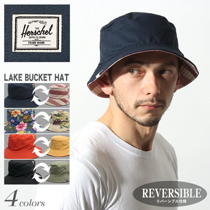 ハーシェル サプライ レイク バケット ハット (HERSCHEL SUPPLY LAKE BUCKET HAT) リバーシブル 帽子 カジュアル メンズ レディース ユニセックス 誕生日プレゼント ギフト おしゃれ 夏