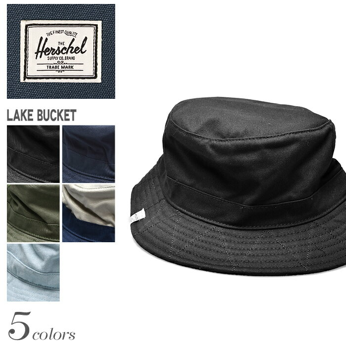 HERSCHEL SUPPLY ハーシェル サプライ レイク バケット ハット LAKE BUCKET HAT 帽子 バケットハット シンプル メンズ レディース ユニセックス 誕生日プレゼント ギフト おしゃれ 夏