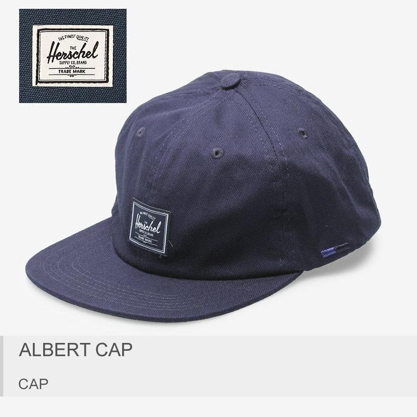 【MAX300円OFFクーポン】【メール便可】HERSCHEL SUPPLY ハーシェル サプライ 帽子 ネイビー アルバート キャップ ALBERT CAP 1020 0301 メンズ レディース