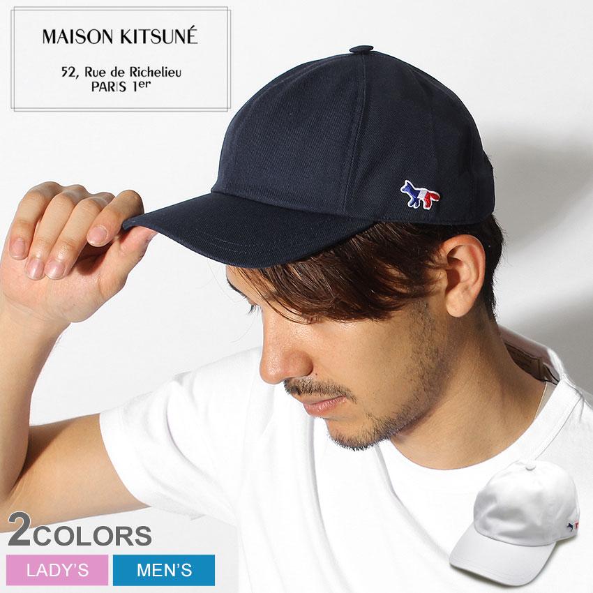 MAISON KITSUNE メゾンキツネ 帽子 トリコロール フォックス キャップ TRICOLOR FOX CAP AU06100AT7100 メンズ レディース ユニセックス 誕生日プレゼント ギフト おしゃれ 夏