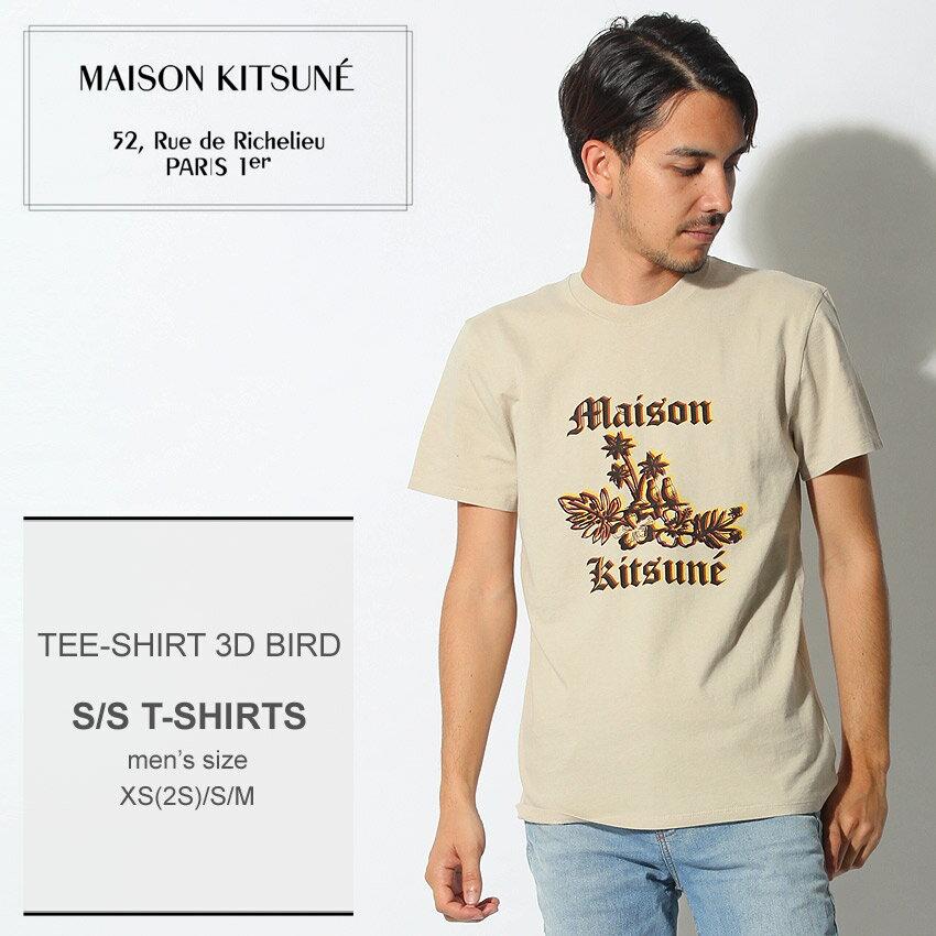 【特別奉仕品】 返品不可 【メール便可】 MAISON KITSUNE メゾンキツネ 半袖Tシャツ ベージュ Tシャツ スリーディー バード TEE-SHIRT 3D BIRD AM00112AT1500 GE メンズ 夫 彼氏 誕生日プレゼント 結婚祝い ギフト おしゃれ