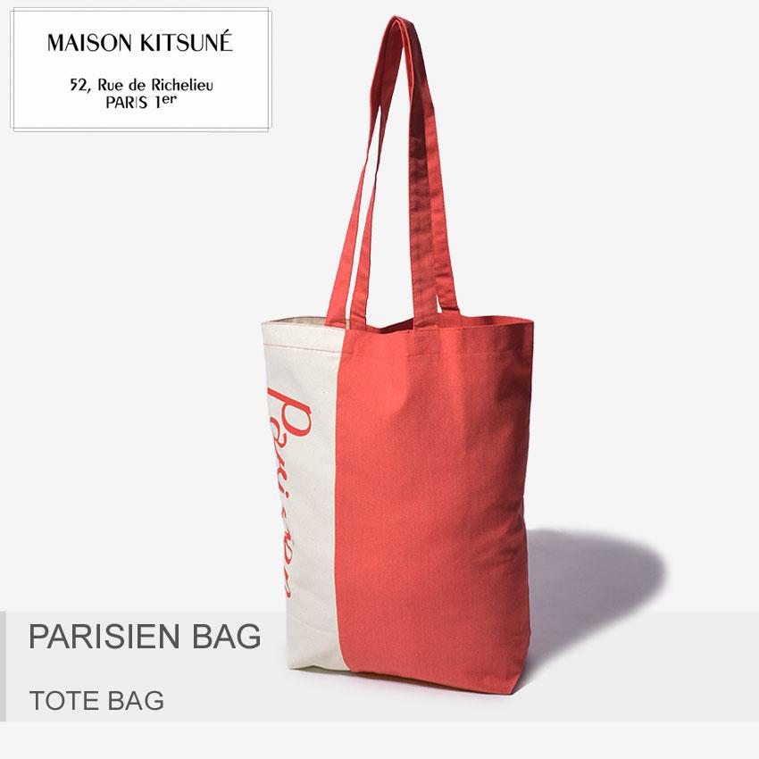 【最大1000円OFFクーポン】MAISON KITSUNE メゾンキツネ トートバッグ パリジャン バッグ PARISIEN BAG AU05108AMT1012 メンズ レディース 誕生日プレゼント 結婚祝い ギフト おしゃれ