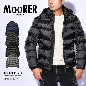 ムーレー BRETT-SH ダウンジャケット MOORER メンズ A20M190 ブラック 黒 アウター ブランド カジュアル シンプル フォーマル クラシック ビジネス 上着 通勤 防寒 保温 撥水 おしゃれ 紳士 ネイビー 紺 グリーン 誕生日 プレゼント ギフト